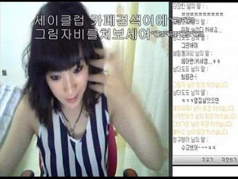 韓國視訊妹情挑演出,秀、視訊、韓國成人影片、免費A片