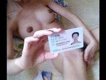 裸條門王千惠摳屄自拍秀證件,美乳、自慰、自拍成人影片、免費A片